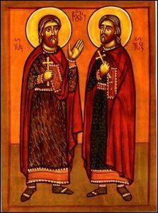 Мученики Иосиф и Исаак