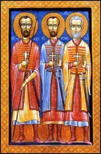 Грузинские мученики